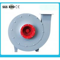 Best extractor fan commercial,industry fan with stand wholesale
