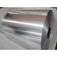 Best igh quality aluminium coil 3003 h14 5052 h26 6063 t8 etc fro wholesale