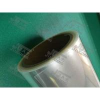 Buy cheap Eco-solvent Transparent Backlit Film from wholesalers