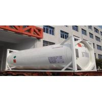 Best Cryogenic ISO Tank Container wholesale