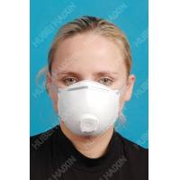Buy cheap N95 Valved Particulate Respirator F42611 product