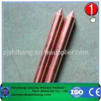 Best Stainless Steel Grounding Rods Earthing Copper Weld Steel Ground Rods wholesale
