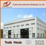 China Steel building prefab factory building on sale