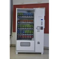 China Credit Card Purchasing Drink And Snack Vending Machines For Small Offices on sale