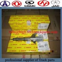 Buy cheap Bosch injector assembly 0445120224 from wholesalers