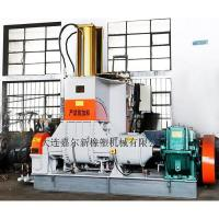Buy cheap 75L New Type Rubber Plastic Internal Mixer Equipment product