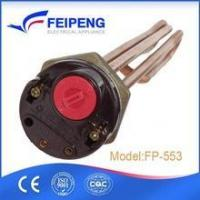 Buy cheap china supplier thermostat for immersion water heater from wholesalers