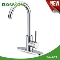 Buy cheap upc Kitchen faucet with deck plate from wholesalers