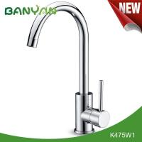 Buy cheap Upc high arc kitchen faucet from wholesalers
