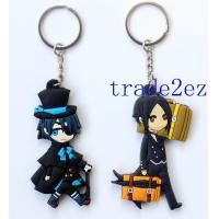 Buy cheap 2016629142652Anime Black Butler Sebastian Double sided PVC Keychains from wholesalers