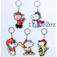 Buy cheap 201662914255Snoopy Sports Style Double sidedPVC Keychains from wholesalers