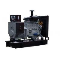 China Industrial Generators Powered by Deutz on sale