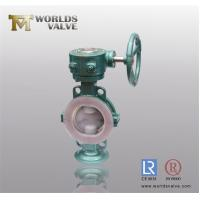 China Wafer Metal Seated Butterfly Valve on sale