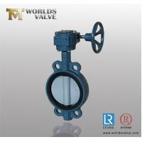 China Spray turbine valve plate wafer soft seat butterfly valve without pin on sale
