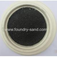 Buy cheap Insulating Casting Covering Flux Price from wholesalers