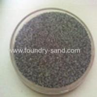 Buy cheap Substitute To Zircon Sand price from wholesalers