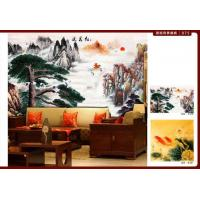 China Personalized wallpaper (personalized wallpaper factory) on sale