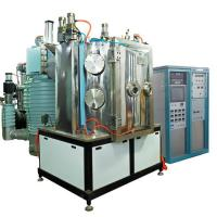 China PVD Magnetron Sputtering Vacuum Coating Machines/ Equipments on sale