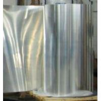 Best Aircraft ALUMINUM SHEET AND COIL wholesale