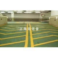 Buy cheap Epoxy Anti-slip Ramp Way product