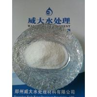 Buy cheap Cationic Polyacrylamide(CPAM) from wholesalers
