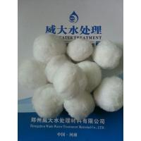Buy cheap Fiber Ball Filter Material from wholesalers