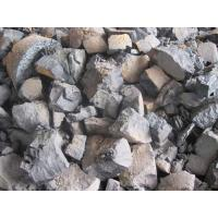 Buy cheap Volcanic Rocks In the Filter Material from wholesalers
