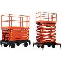 Buy cheap Aerial work platform from wholesalers