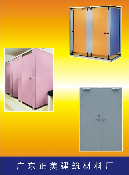 Cheap Nanning toil Fire doors for sale