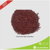 Buy cheap Food Color Red Yeast Rice from wholesalers