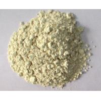 Buy cheap Rice Protein Concentrate Feed Grade from wholesalers