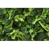 Buy cheap 3-5cm iqf broccoli floret export from wholesalers