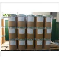 Buy cheap hot sale selenium yeast with lowest price from wholesalers