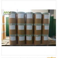 Buy cheap Hot selling factory direct sale of selenium yeast 3000ppm from wholesalers