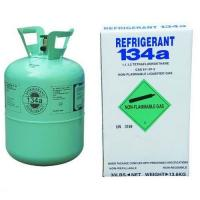 Buy cheap Refrigerant R134a Single Refrigerant from wholesalers