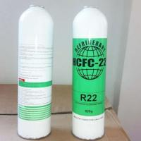 Buy cheap Small R22 Can from wholesalers
