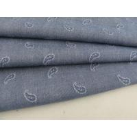 China jacquard fabric by the yard Cotton Jacquard Fabric Solid Color on sale