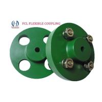 China FCL Flexible Coupling -China Best supplier! on sale