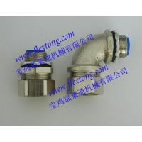 China Brass conduit fittings promulgator: Release time:2014-08-20 11:07:27 Browse the number:next; on sale