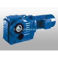 Best S Helical Gear, Worm Wheel and Worm Reducer wholesale