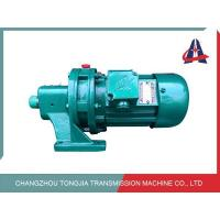 China BL series one stage cycloidal pinwheel speed reducer company on sale