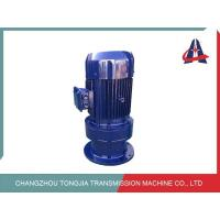 China BL series one stage cycloidal pinwheel speed reducer on sale