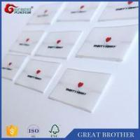 China cheap heat cut end fold woven label for garment on sale