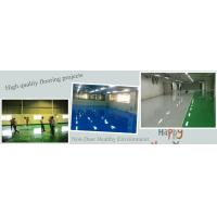 Floor Paint Products 2K Water Based Epoxy Floor Paint