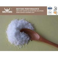 Buy cheap Cosmetic Peptide(16) Boldenone Cypionate Model:CAS:106505-90-2 from wholesalers