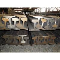 Buy cheap Steels & Metals Rails from wholesalers