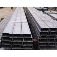 Buy cheap Steels & Metals Lip Channel from wholesalers