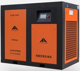 Cheap Sevro inverter screw air compressor for sale
