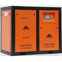 Best Variable Speed Screw Air Compressor wholesale
