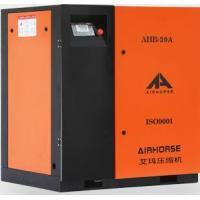 Best AirHorse Screw Air Compressor (Belt Type) wholesale